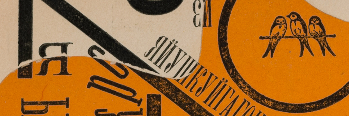 Type@Cooper - The Graphic Life of Letters in Russian Avant-Garde Book Design