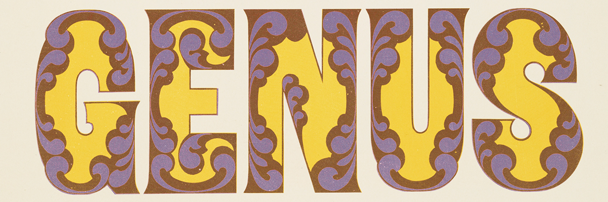 Type@Cooper - RUSTIC BRIDE MUN: Wm. H. Page's Extraordinary Technicolor Typography